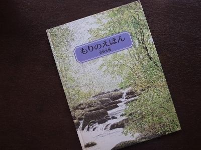 20140308 (1)