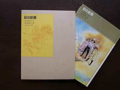 20140313 (4)