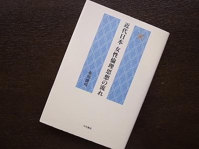 20140316 (3)