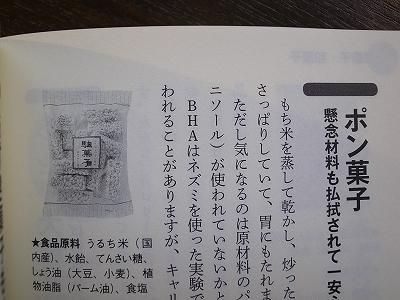 20140320 (4)
