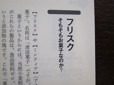 20140320 (7)
