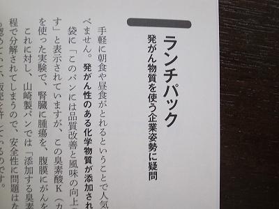 20140320 (9)