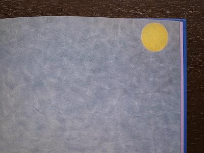 20140323 (7)