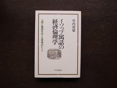 20140324 (3)
