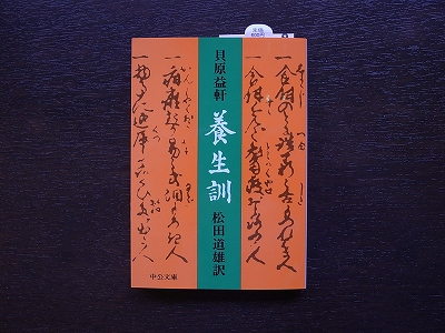 20140325 (3)