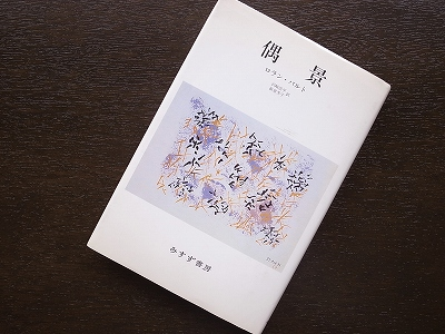 20140403 (2)