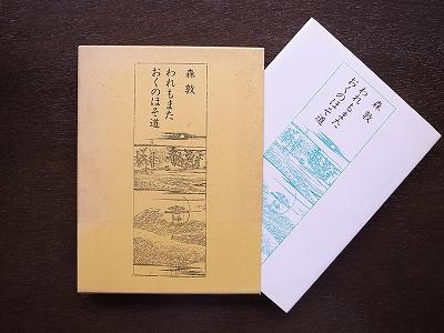 20140426 (4)
