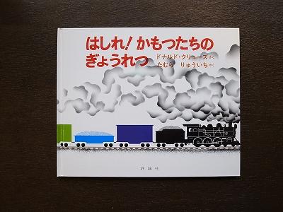 20140526 (1)