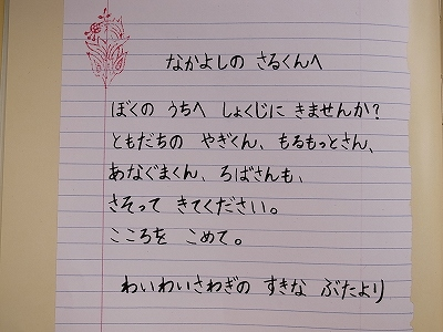 20140625 (8)