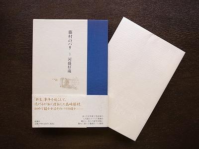20140626 (4)