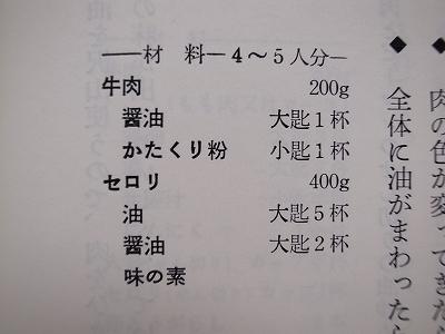 20140630 (8)