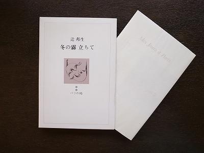20140708 (5)
