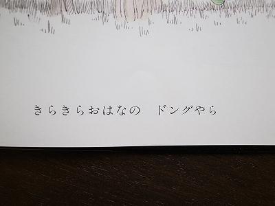 20140710_2 (3)