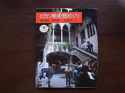 20140717 (4)