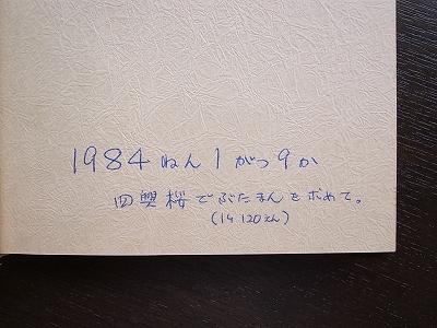 20140719 (2)