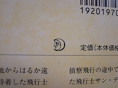 20140803 (2)
