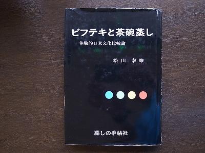 20140904 (5)