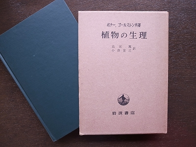 20140914 (3)