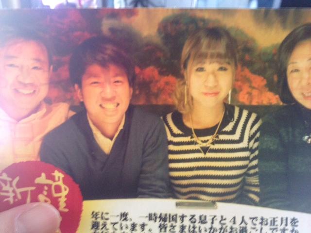 2014newyearcard.jpg