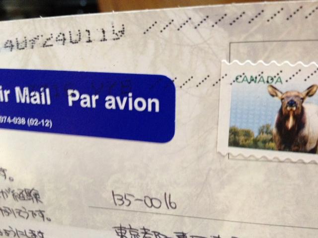 postcardfromcanada3.jpg