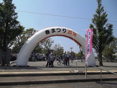2014春祭り