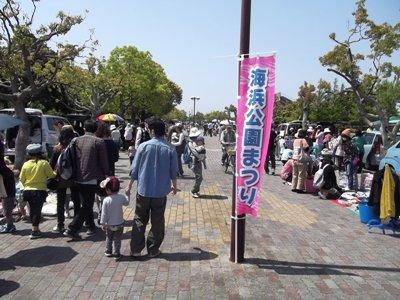 2014春祭り (5)