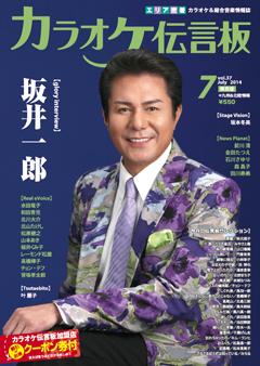 201407sakai_blog.jpg