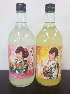 noomizake.jpg