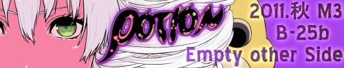 potion500_bn2.jpg