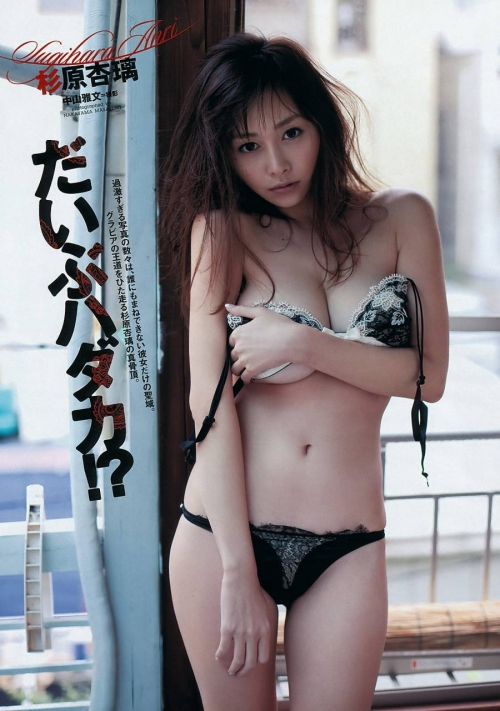 杉原杏璃 グラビア 画像 07