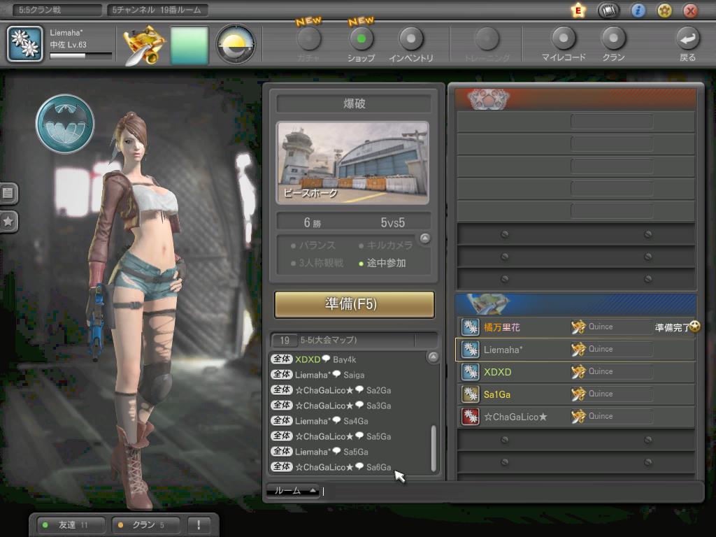 ScreenShot00165.png