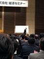 2014-05-16橋本五郎