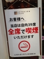 新大阪カフェ1
