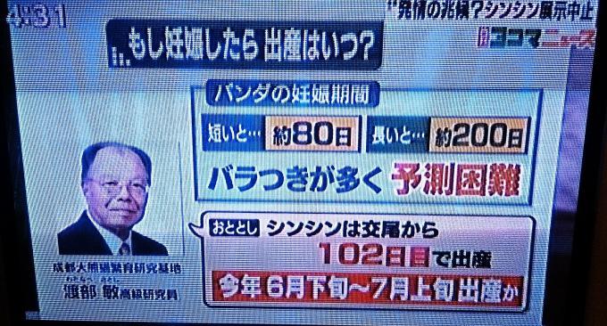 TV_20140305