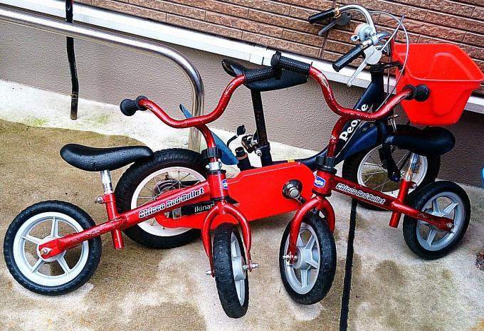 子供用自転車_20140709