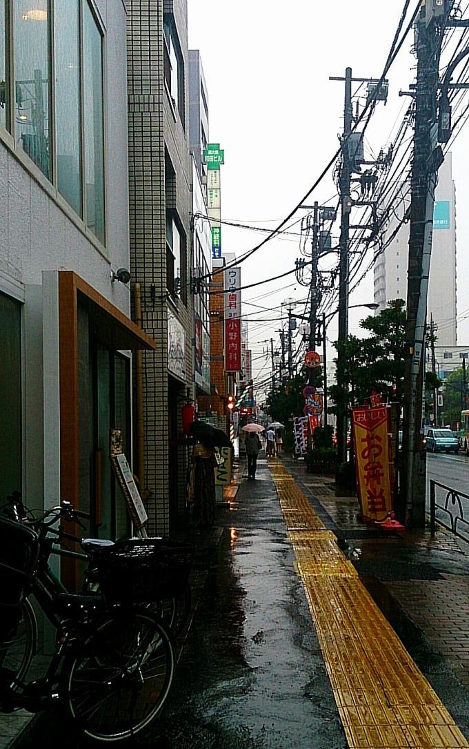 RAIN_20140814