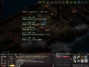 LinC0818_20140215021505ebb.jpg