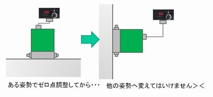 140804_01R.jpg