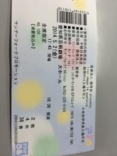 _チケット_