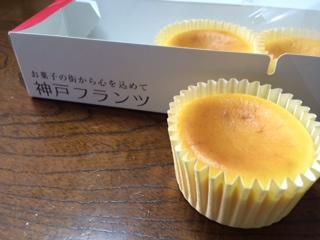_20140524神戸フレンツチーズケーキ_