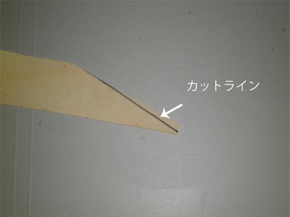 握り革貼り付け6