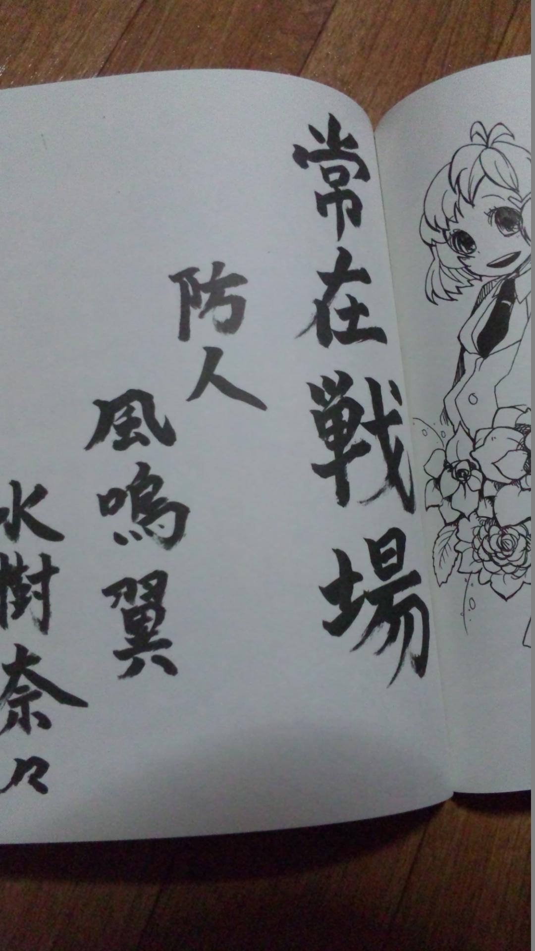 SH3I0079.jpg