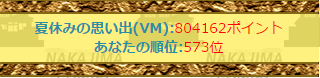 yui_2014091623132126b.png