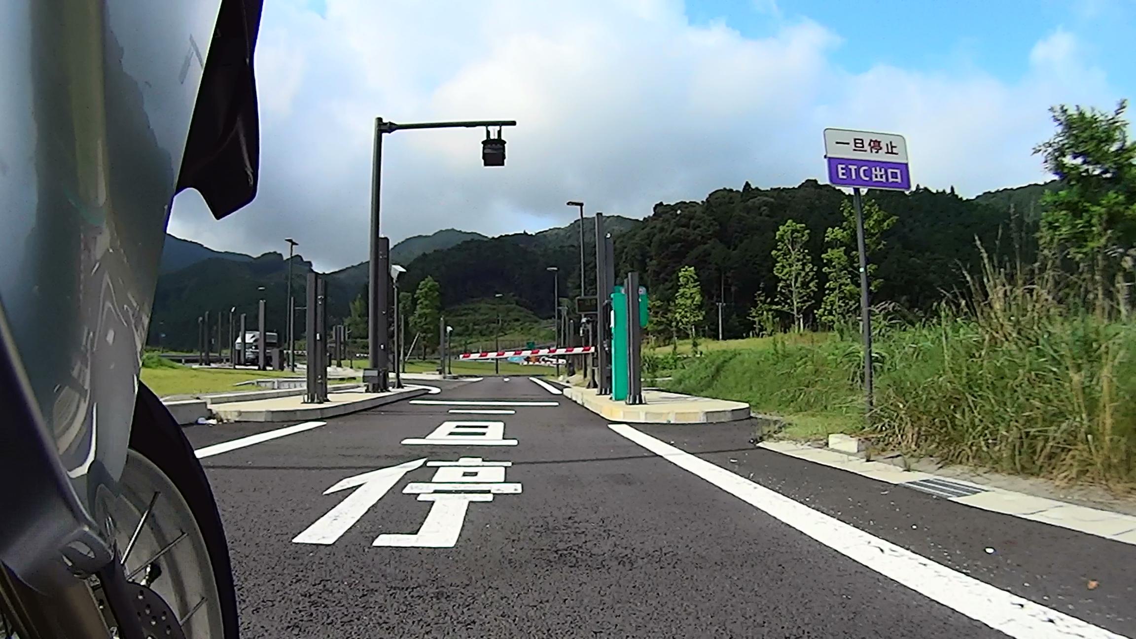 2014-07-21-100.jpg