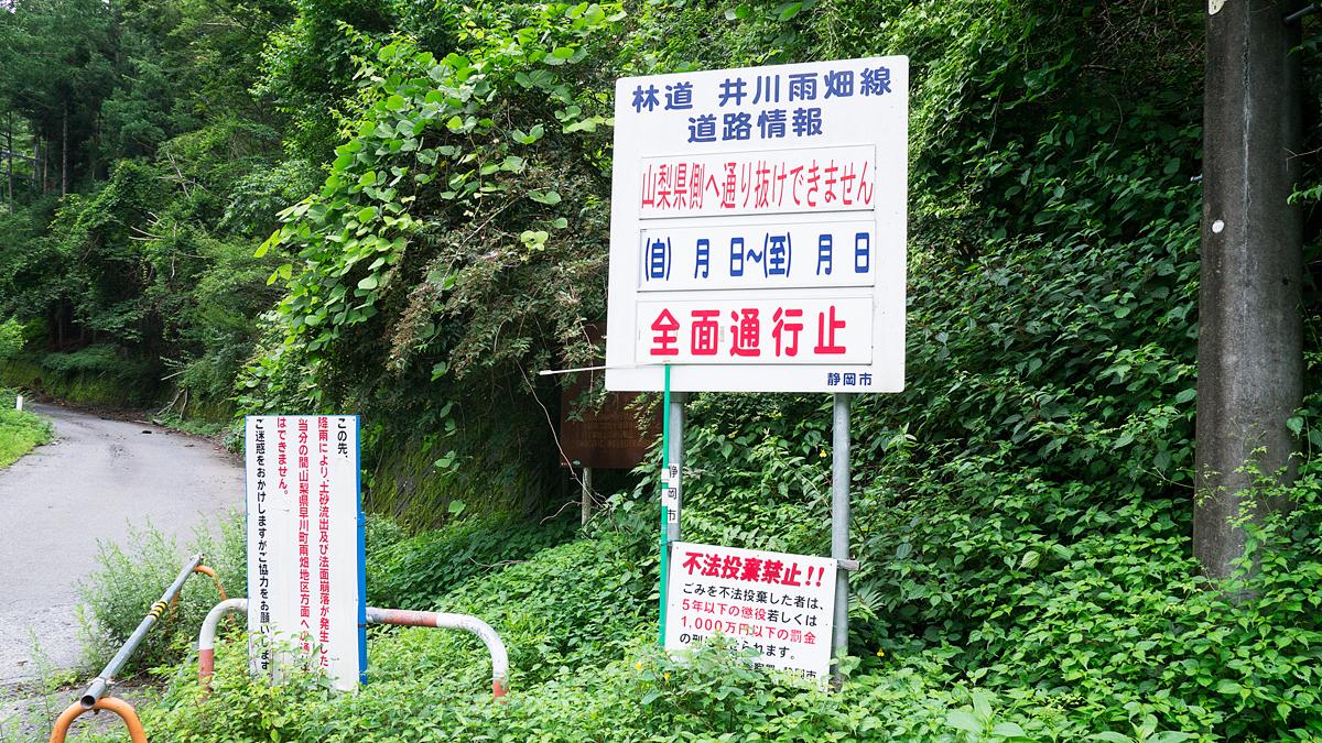 2014-07-21-300.jpg