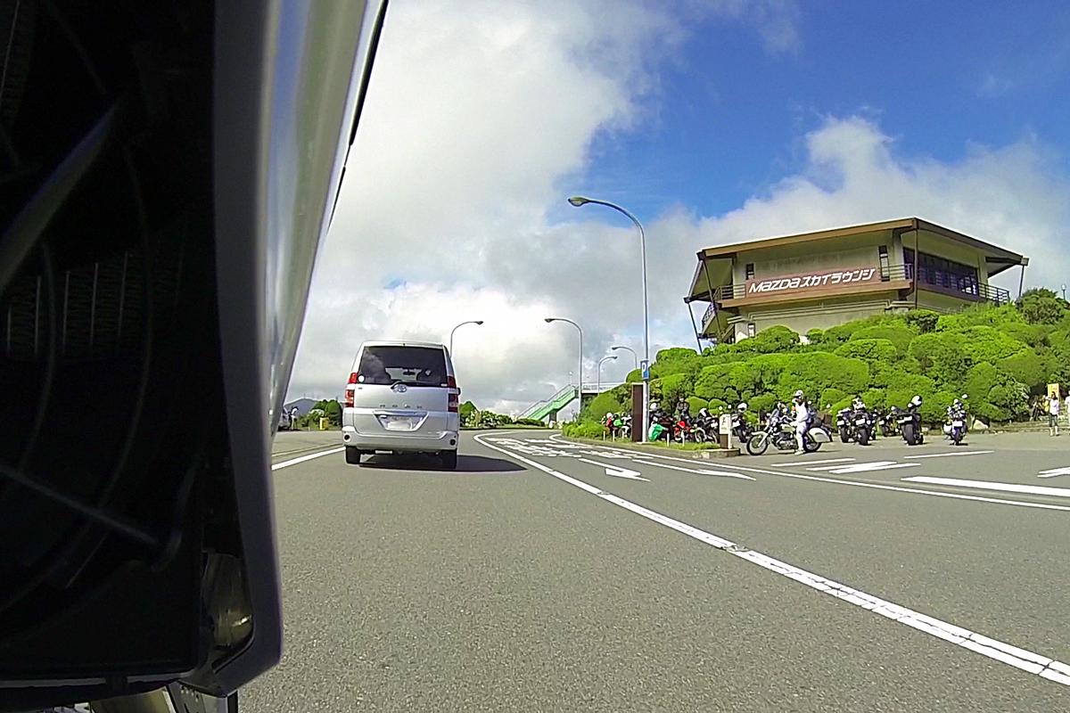 2014082320.jpg