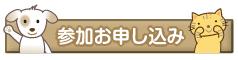 2016calendar_sankamousikomi_banner.jpg