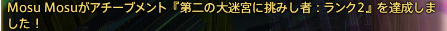 ffxiv_20140418_004814.jpg