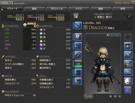 mosu00507.jpg