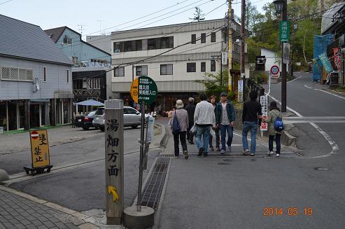 yubatake_201405211200415a0.jpg